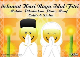Kartu Ucapan Idul Fitri Lebaran 2011 1432 H