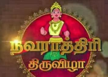 Navarathri Thiruvizha Dt 07-10-13