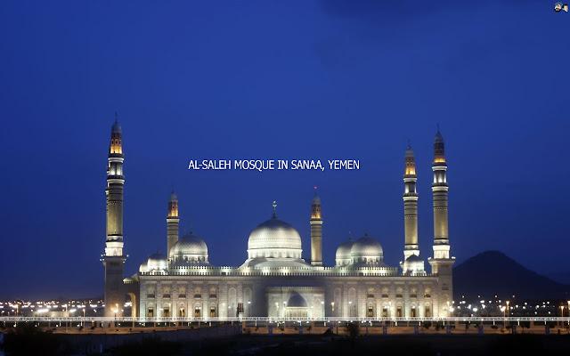 Yemen Al-Saleh mosque Sanaa Wallpapers