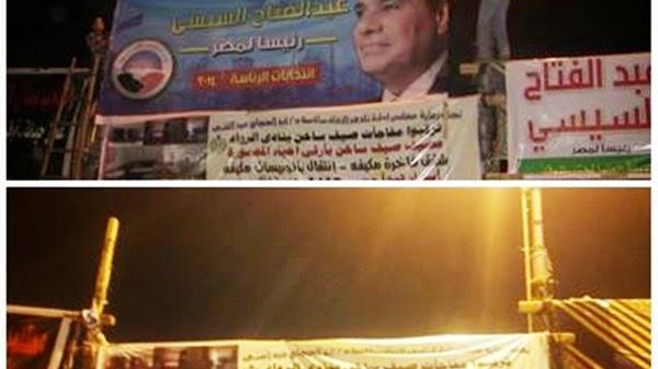 """مجهولون يسرقون لافتات """"النور"""" لدعم السيسى بالعاشر من رمضان"""