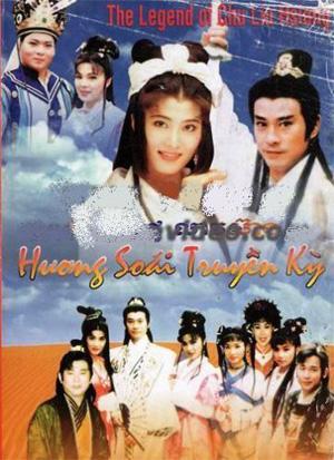 phim Hương Soái Truyền Kỳ USLT - The Legend Of Chu Liu Hsiang USLT - 53/53 -