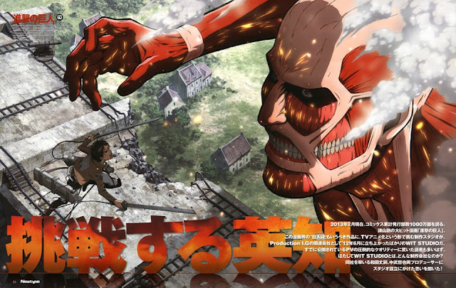 Attack on the Titan Newtype Magazine april 2013