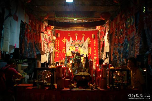 中元普渡,盂兰胜会 Hungry Ghost Festival