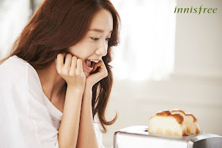 SNSD YoonA 윤아 Innisfree Wallpaper HD 7