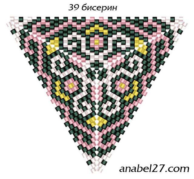 схемы бисероплетение треугольники из бисера peyote pattern free beading