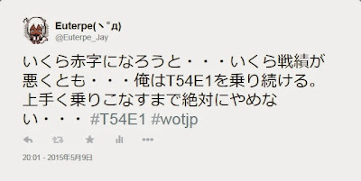 T54E1 T71 T69 noob img image Mバッジ MasterBadge WorldofTanks wotjp wot