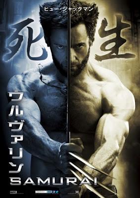 Wolverine Japanese Poster