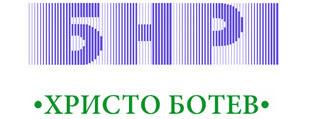 Radio Hristo Botev logo