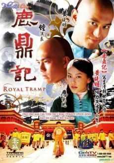 Tân Lộc Đỉnh Ký - Tan Loc Dinh Ky - Royal Tramp