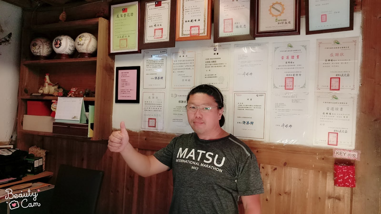 馬祖1、4 青年民宿 Matsu 1st 、 4th Hostel