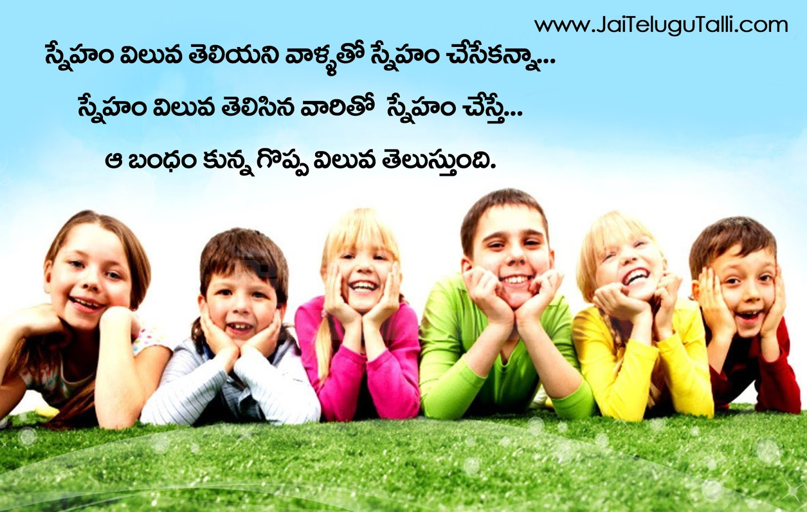 Nice Quotes About Friendship Friendship Quotes In Telugu With Nice Hd Wallpapers  Www