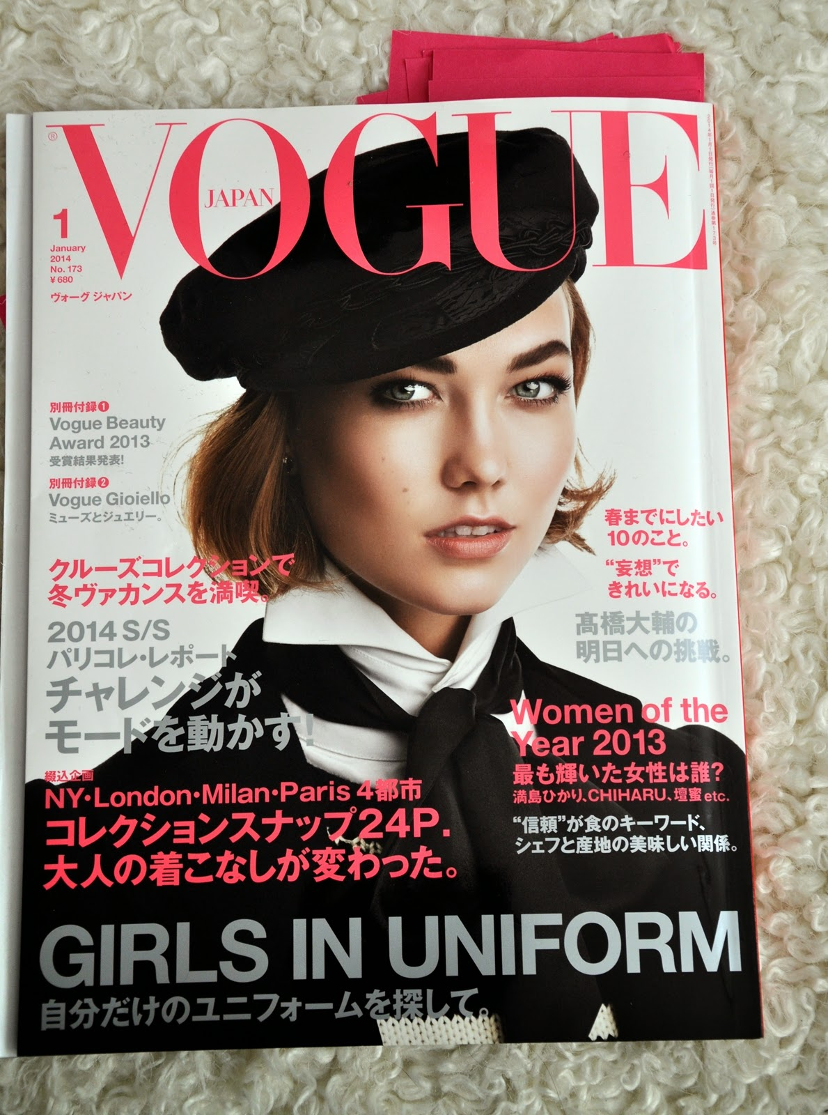 Japan Vogue