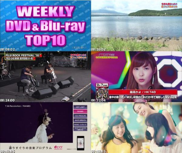 [TV-Variety] CDTV – 2016.09.03
