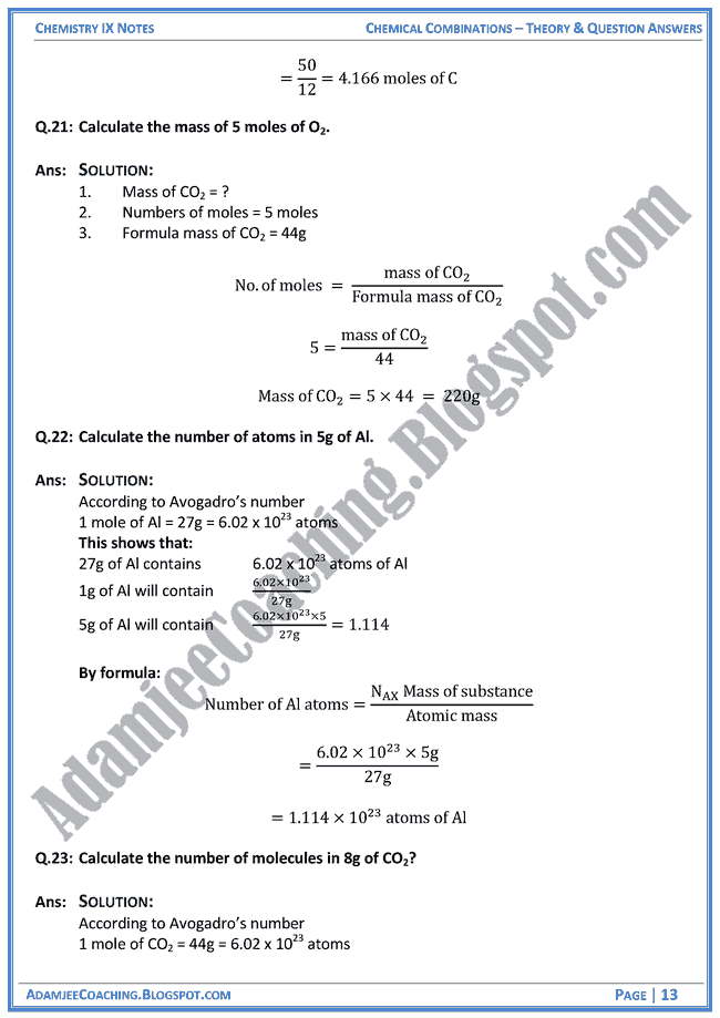 chemical-combinations-theory-notes-and-question-answers-chemistry-ix