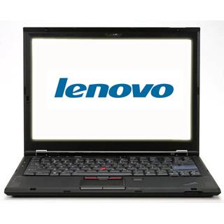 harga+laptop+lenovo.jpg