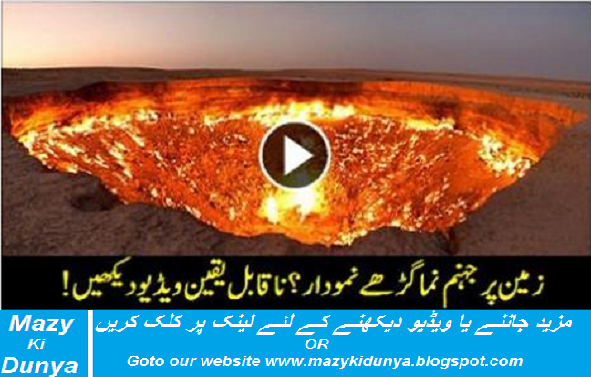 Two More Mysterious Holes Had Discovered By Scientists In Siberia - mazy ki dunya