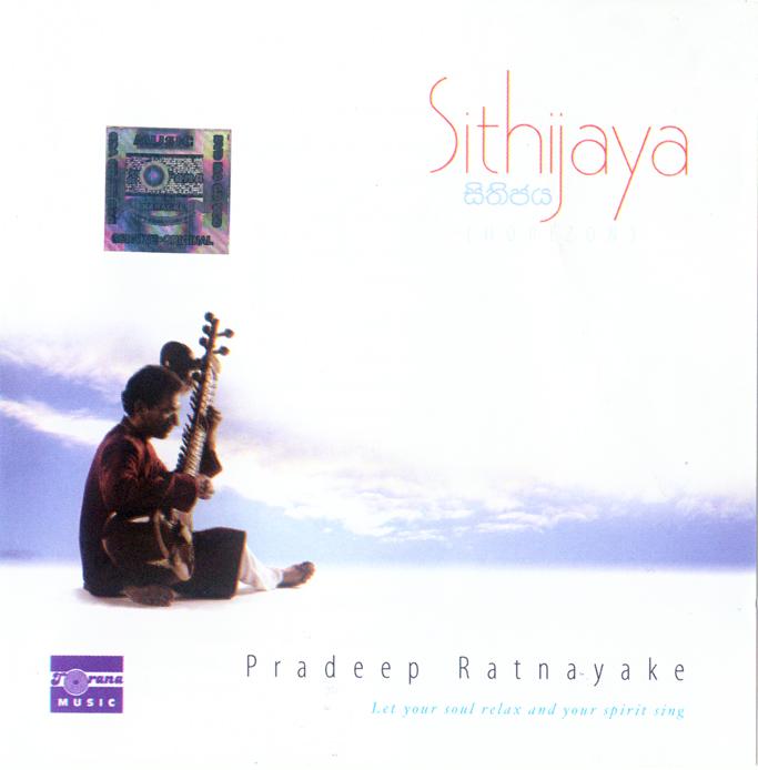 PRADEEP RATHNAYAKA - INSTRUMENTAL SITHAR (KSHITHIJAYA)