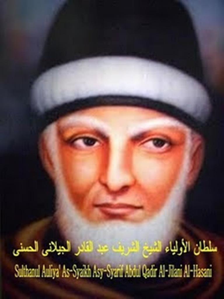 Do'a Syekh Abdul Qodir Al Jaelani R.A | (jamaah manaqib al baghdadi)
