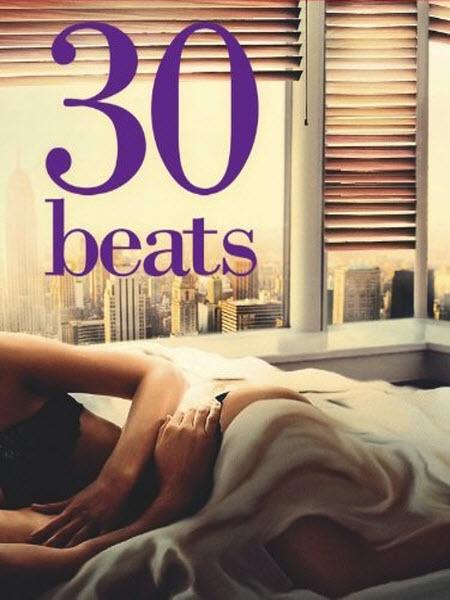 30Beats DVDRip