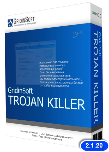 GridinSoft Trojan Killer 2