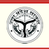 VPPUP Results 2014-UP ITI Result 2014 Marks Today 27th July www.vppup.in