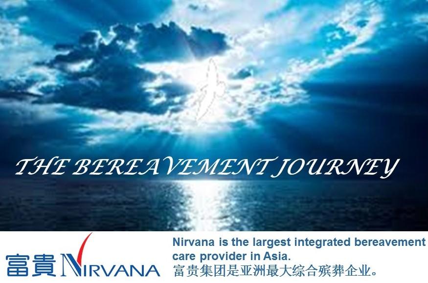Nirvana Corporate