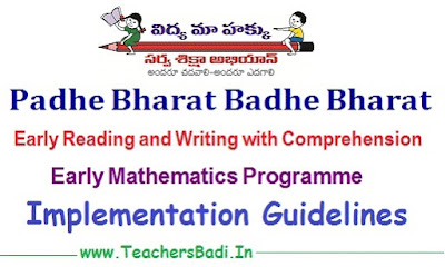 Early Reading,Writing and Early Mathematics Programme Guidelines under Padhe Bharath Bade Bharath