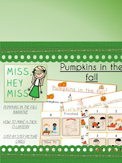 Miss, Hey Miss! TpT pumpkin product