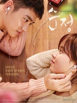 Không Thể Nào Quên - Unforgettable - Pure Love (2016)