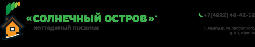 """""""Солнечный остров"""" - Официальный сайт коттеджного посёлка"""