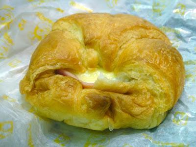 Ham and cheese croissant at Jollibee Hong Kong