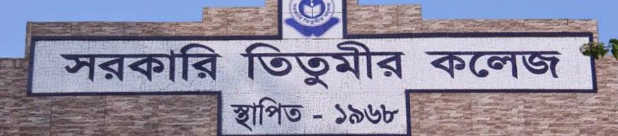 Titumir College