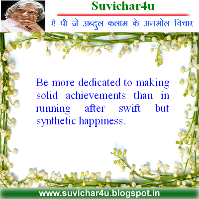 Be more dedicated to making solid achievements than in running after swift but synthetic happiness.