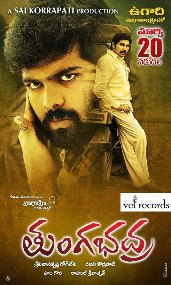 Watch Tungabhadra (2015) DVDScr Telugu Full Movie Watch Online Free Download
