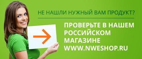 Интернет-магазин России, стран СНГ, Казахстан, Украина..