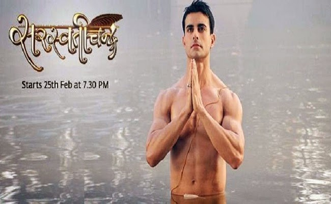 Saraswatichandra 21st April 2014 Full Episode Watch online