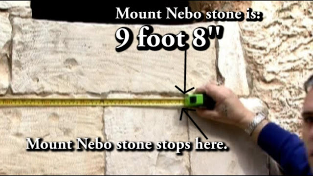 The GREAT stone cannot be much more the 10 foot diameter as we see above. Because then we would see the second seal on the right. But as there is no seal, it must be in the broken part of the tomb wall, proving the GREAT stone is far smaller.