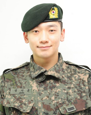 Rain discharged from the military