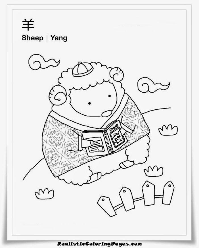 vietnamese zodiac coloring sheet sheep