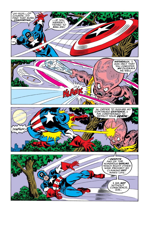 Captain America (1968) Issue #223 #137 - English 4