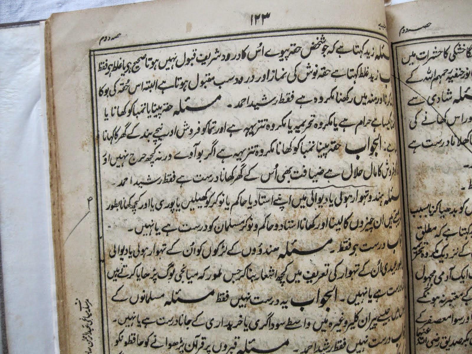 Prasad Khana Durust