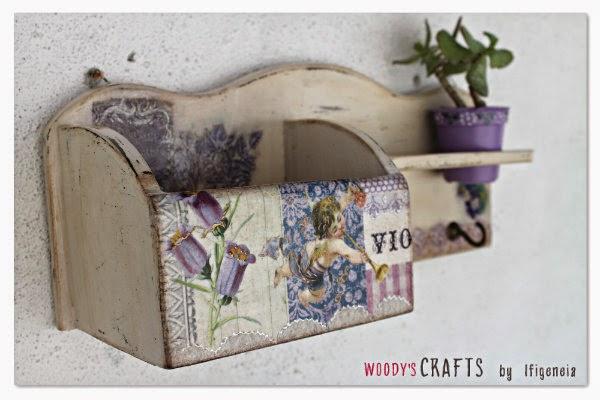 ξυλινες χειροποιητες κλειδοθηκες,ξυλινες κλειδοθηκες,χειροποιητες κλειδοθηκες,ξυλινα χειροποιητα διακοσμητικα,ιδεες για χειροποιητα δωρα,χειροποιητα διακοσμητικα τοιχου,woodys crafts home decor,χειροποιητη διακοσμηση,σπιτι και διακοσμηση,decoupage art,ντεκουπαζ,ντεκουπαζ σε ξυλο,χειροποιητη διακοσμηση τοιχου,οργανωση και διακοσμηση σπιτιου,διακοσμητικες κλειδοθηκες,διακοσμητικες κλειδοθηκες χειροποιητες