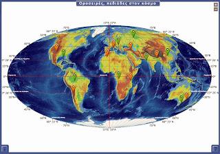http://digitalschool.minedu.gov.gr/modules/ebook/show.php/DSGL100/418/2819,10628/extras/gstd13_map-mount-pediades/index.html