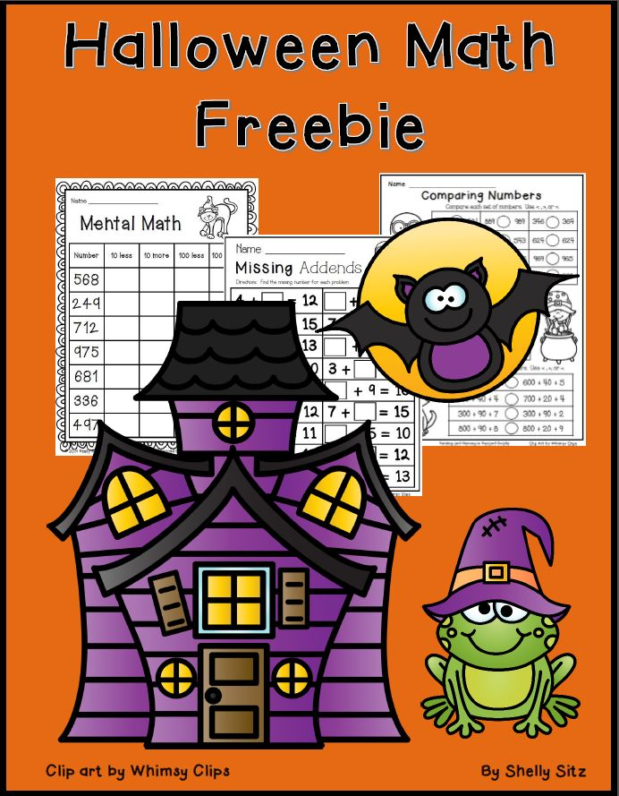 Smiling and Shining in Second Grade: Halloween Math for Second Grade