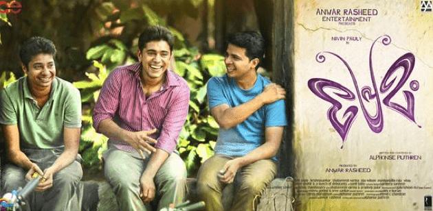 Premam (2015) : Pathivaay njan avale Song Lyrics