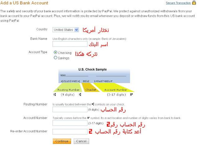 الحصول بطاقة بايونير ماستر كارد 4.jpg