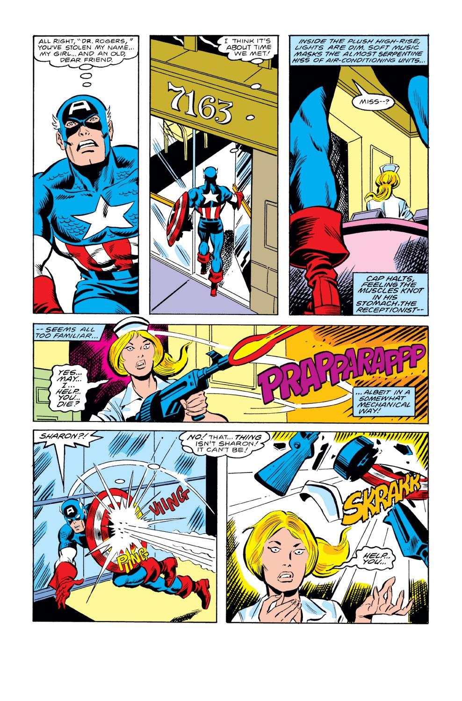 Captain America (1968) Issue #233 #148 - English 15