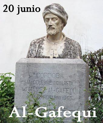 Oftalmólogo belalcazareño, siglo XII