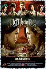 3D My Nhan Ke movie on Megastar
