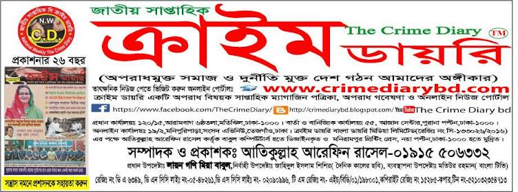 national weeklycrime diary
